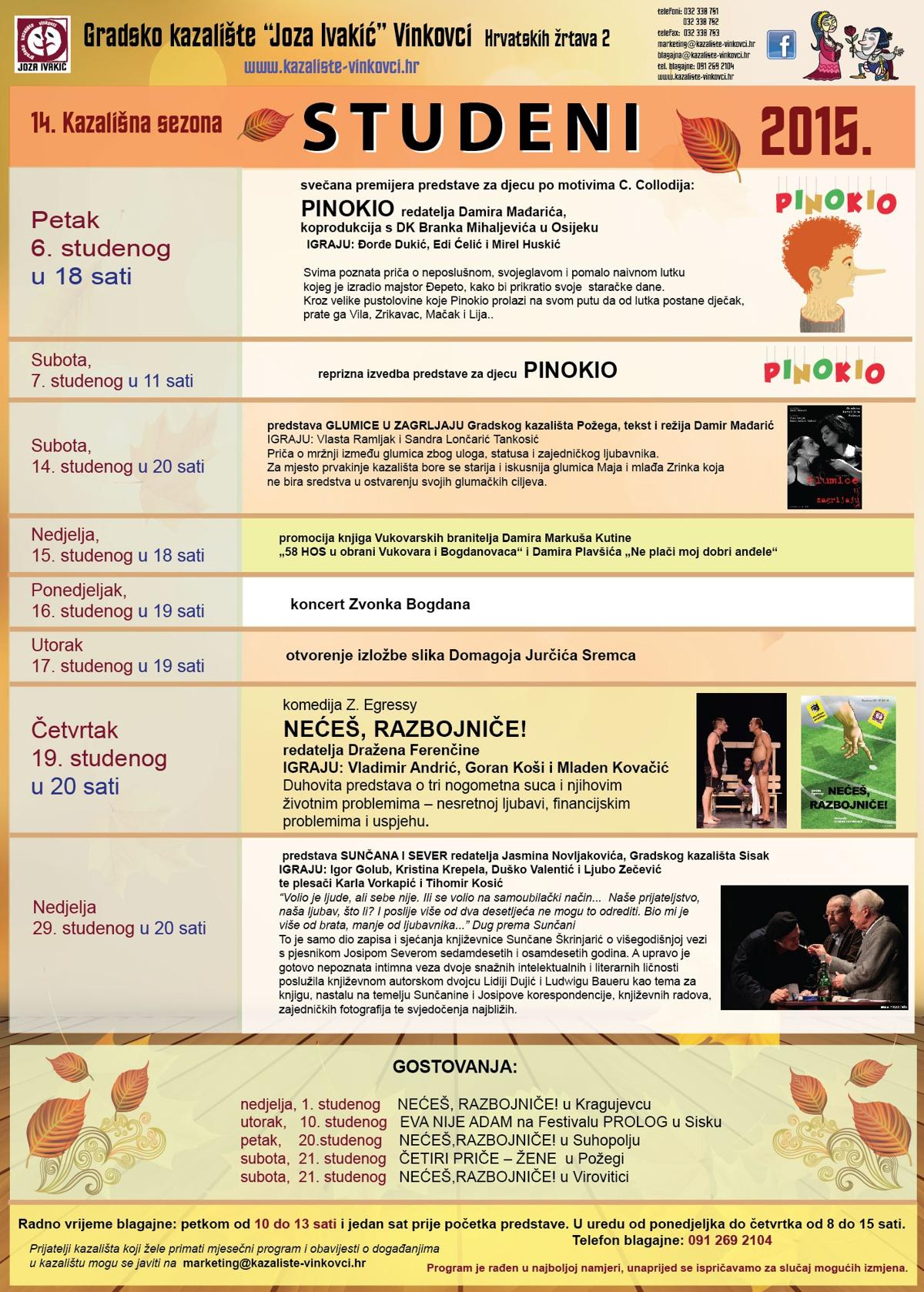 Kazalište - program za studeni 2015.