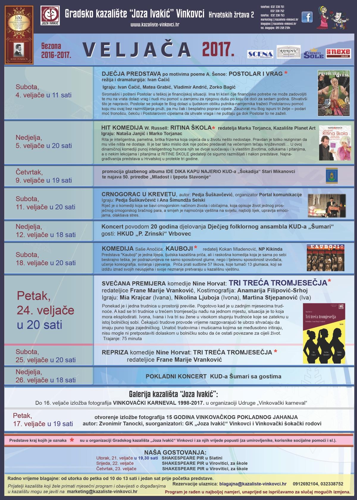 """Program Gradskog kazališta """"Joza Ivakić"""", veljača 2017"""