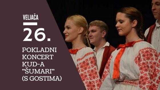 Pokladni koncert KUD-a Šumari