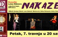 Nakaze (Cheeps)