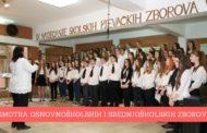 Smotra osnovnoškolskih i srednjoškolskih zborova