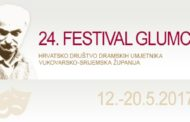 FESTIVAL GLUMCA 2017.  /RASPORED PREDSTAVA/