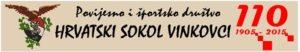 Otvorenje izložbe HRVATSKI SOKOL