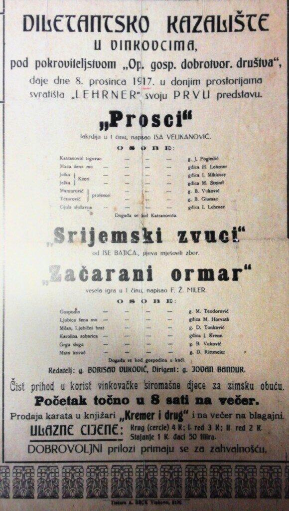 Dan gradskog kazališta Joza Ivakić Vinkovci