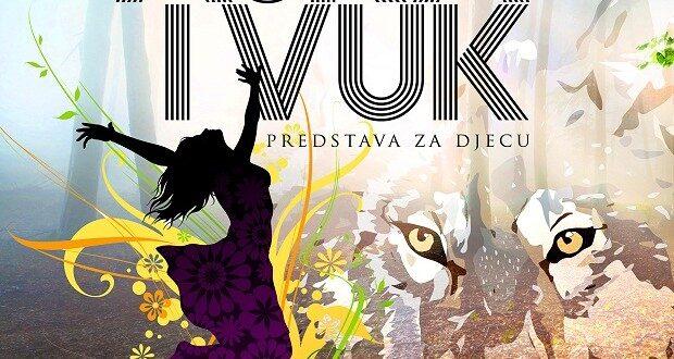 """predstava za djecu I. Andrića: """"Aska i vuk"""""""