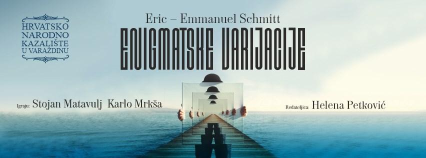"""Drama """"Enigmatske varijacije"""""""
